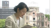 Yoshinaga_rodoku
