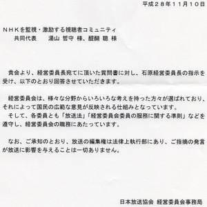 Jimukyoku_houkoku