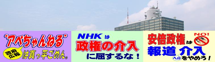 Nhk923